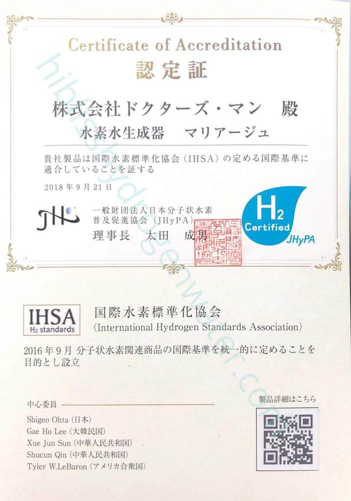 1st Hydrogen Water Device Accredited by JHyPA