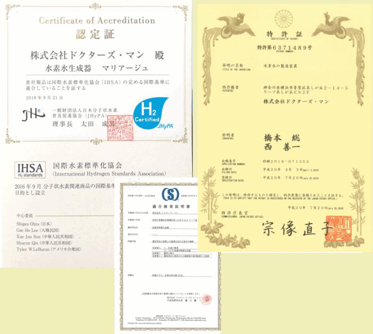 hibliss certificates